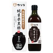 純玄米黒酢 500ml